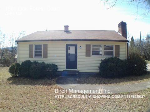 1901 Oak Forest Ct, Madison, NC 27025